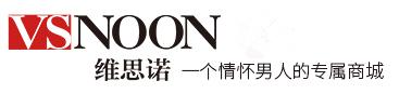 維思諾(VSNOON) 卓越品質 成功之履