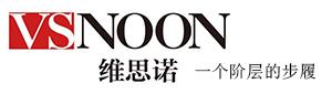 维思诺(VSNOON) 卓越品质 成功之履